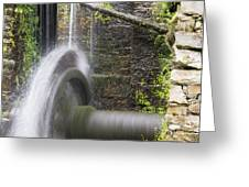 Mill Wheel Greeting Card by Stefano Piccini