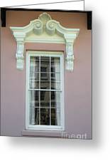 Mills House Pink   Greeting Card