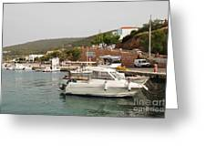 Milos On Agistri Island Greeting Card