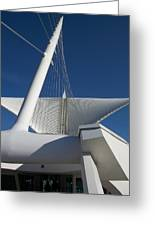 Milwaukee Art Museum Cropped Greeting Card