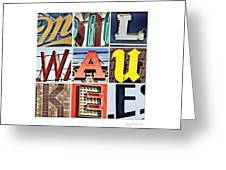 Milwaukee Greeting Card