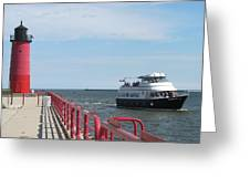 Milwaukee Harbor And Boat Greeting Card