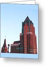 Milwaukee Sundown Greeting Card