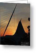 Milwaukee Sunrise 1 Greeting Card