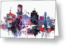Milwaukee Watercolor Skyline Greeting Card