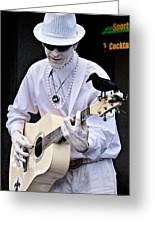 Mime And Guitar Greeting Card