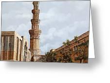 Minareto E Mercato Greeting Card