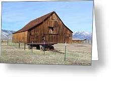 Minden Barn 2 Greeting Card
