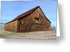 Minden Barn 5 Greeting Card