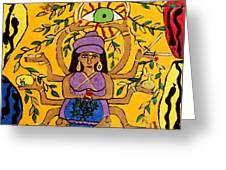 Minds Eye Greeting Card