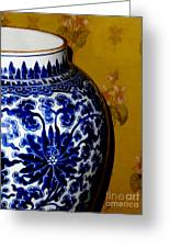 Ming Vase Greeting Card