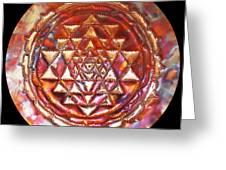 Mini Sri Yantra Kupfer Lichtmandala  Greeting Card
