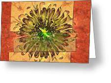 Minimaxes Fabric Flower  Id 16164-054727-17021 Greeting Card