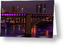Minneapolis In Purple 4 - Wide Crop Greeting Card