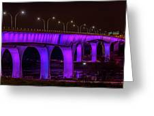 Minneapolis In Purple 6 Greeting Card