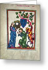 Minnesinger, 14th Century Greeting Card by Granger