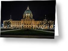 Minnesota Capital At Night Greeting Card