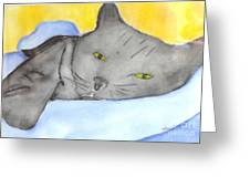 Minou Greeting Card