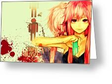 Mirai Nikki Greeting Card
