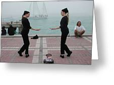 Mirror Mimes In Key West Greeting Card