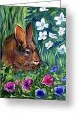 Miss Bunny Greeting Card