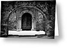 Mission Archway II Greeting Card