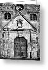 Mission Concepcion Entrance - Bw Greeting Card