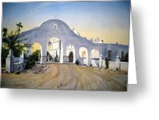 Mission Gate Greeting Card