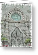 Mission Inn Chapel Door Greeting Card
