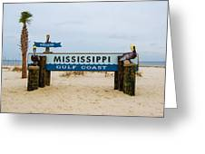 Mississippi Welcome Greeting Card