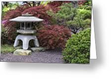 Missouri Botanical Garden A Japanese Snow Viewing Lantern Spring Time Dsc01783 Greeting Card