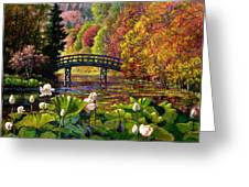 Missouri Memories Greeting Card