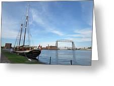 Mist Of Avalon Lift Bridge Greeting Card