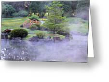 Misty Garden Greeting Card