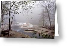 Misty Morning Series 1a Greeting Card