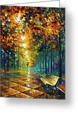 Misty Park Greeting Card