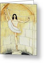 Misty Vi - La Ballet Statuette Greeting Card