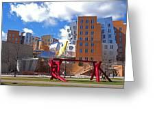 Mit Stata Center Cambridge Ma Kendall Square M.i.t. Sculpture Greeting Card