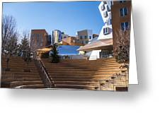 Mit Stata Center Cambridge Ma Kendall Square M.i.t. Staircase Greeting Card