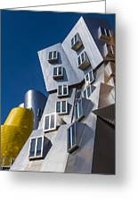 Mit Stata Center Cambridge Ma Kendall Square M.i.t. Greeting Card