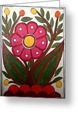 Mithila Bloom Greeting Card