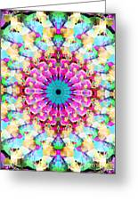 Mixed Media Mandala 9 Greeting Card