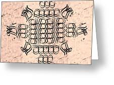 Mmonogram Stripes Lite Mauve Charcoal Greeting Card