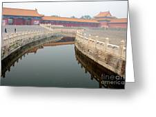 Moat Forbidden City Beijing Greeting Card