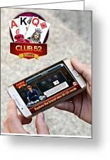 Mobile App Development Abu Dhabi Greeting Card