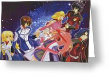 Mobile Suit Gundam Seed Destiny Greeting Card