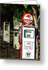 Mobilgas Special Greeting Card