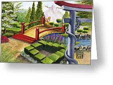 Mobius Gardens Greeting Card