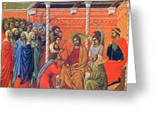 Mockery Of Christ 1311 Greeting Card