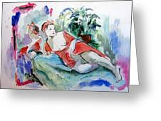Model With Mirror Image Greeting Card
